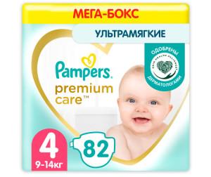 Pampers Подгузники Premium Care р.4 (9-14 кг) 82 шт. - Акушерство.Ru 4c0e0558656