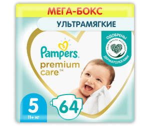 Pampers Подгузники Premium Care Junior р.5 (11+ кг) 64 шт.