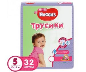 Huggies Подгузники Трусики для девочек 5 (13-17 кг) 32 шт ... 5ce12e1ae92