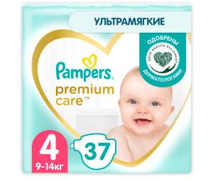 Pampers Подгузники Premium Care Maxi р.4 (9-14 кг) 37 шт ... 2c706b31b39