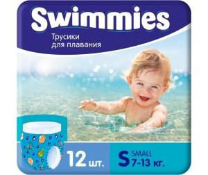 Swimmies Трусики для плавания Small (7-13 кг) 12 шт. - Акушерство.Ru 838e95dcf53