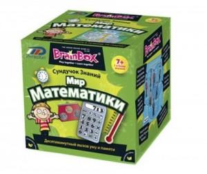 BrainBox Сундучок знаний Мир математики 90718