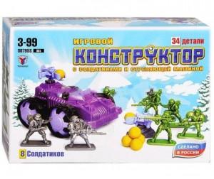 754e726e6599 Конструктор Технолог с солдатиками и стреляющей машиной - Акушерство.Ru