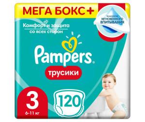 8e94ed396955 Pampers Подгузники-трусики Pants Midi р.3 (6-11 кг) 120 шт ...