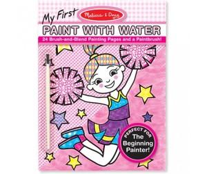 Раскраска Melissa & Doug Впервые рисуем водой 3183
