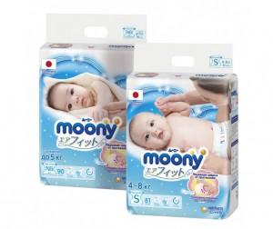 Moony Megabox Подгузники NB (4-8 кг) 90 шт. + S (0-5) 81 шт ... 8dee07a5515