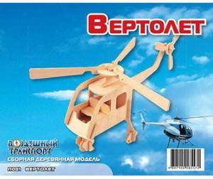 Конструктор Мир деревянных игрушек Сборная модель Вертолет серия П ... f6af2ae667b