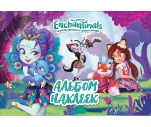 Enchantimals Альбом наклеек 36078