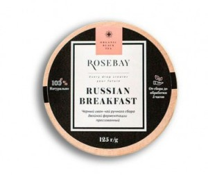 Rosebay Чай черный Russian Breakfast 125 г