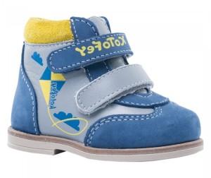 4e4bf2455 Детские ботинки — купить в Москве в интернет-магазине Акушерство.ру