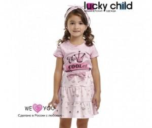 f34d62f1e4e Детские юбки для девочек — купить в Москве в интернет-магазине ...